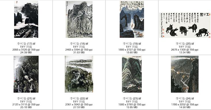 175幅5.53G李可染绘画合集国画工笔花鸟高清电子人物风景静物素材