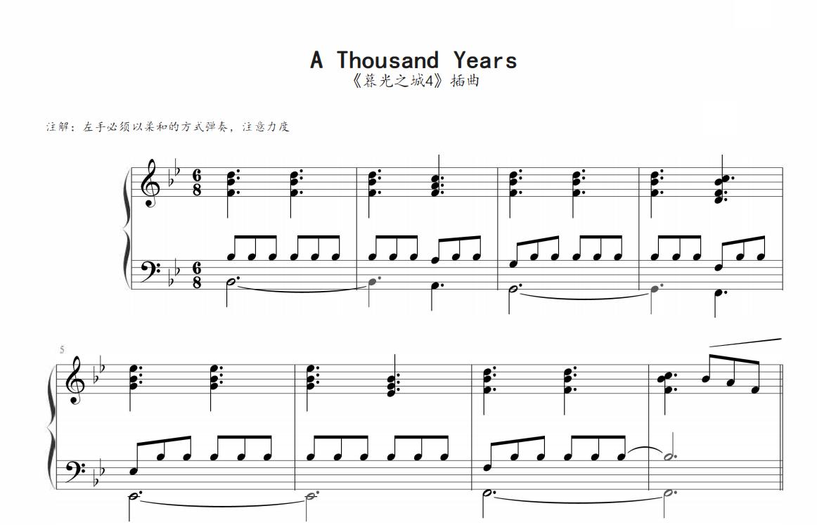 A Thousand Years 暮光 之城 钢琴谱五线谱