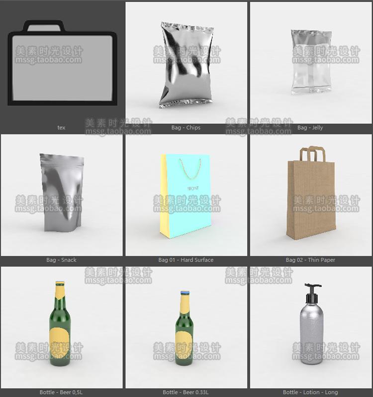 牛奶包装盒瓶型矿泉水瓶易拉罐喷嘴化妆品瓶C4D预设模型素材C481