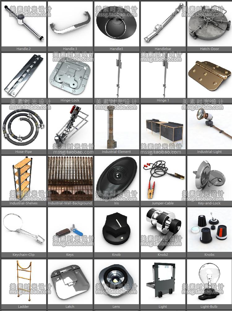 248款五金工业车轮金属零部件组件C4D预设模型lib4d格式素材C505