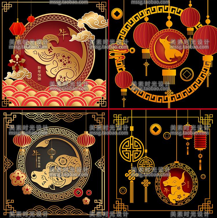 新年春节2021元旦牛年剪纸风插画海报模板设计素材psd源文件NH009
