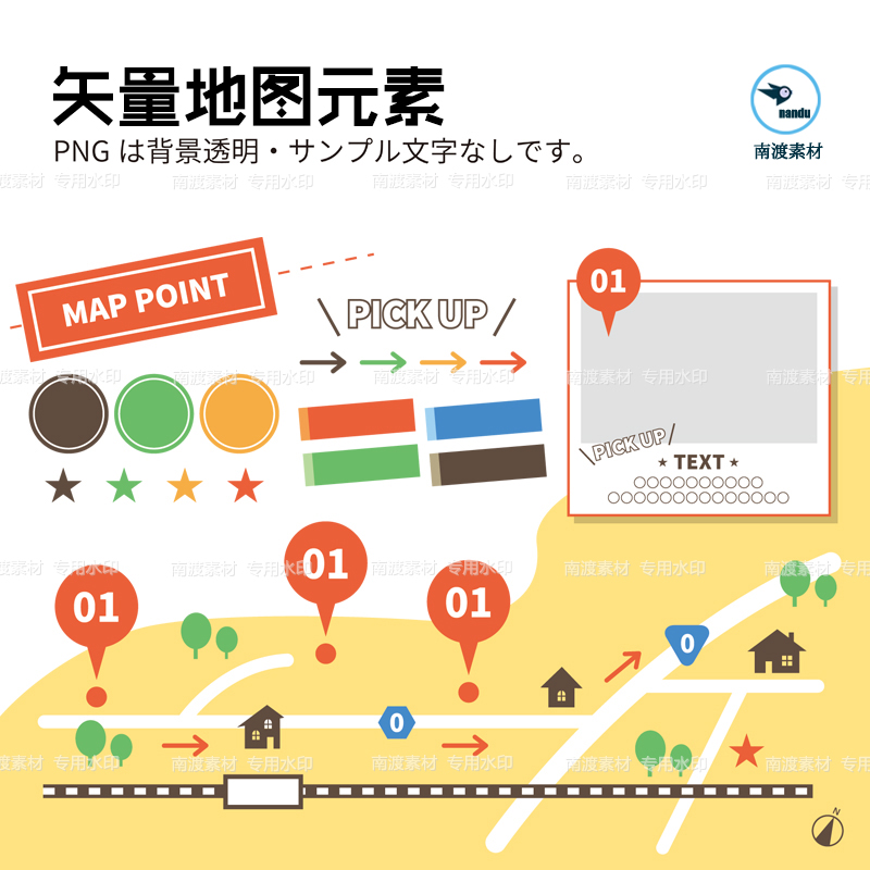 卡通坐标手绘城市道路地图红绿灯路线图标广告设计AI矢量设计素材