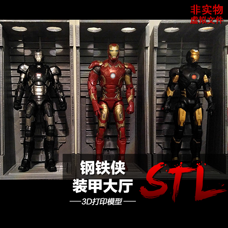 The Avengers Iron Man Hall of Armor 3D printing drawings